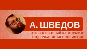 Баннер МЕРОПРИЯТИЕ