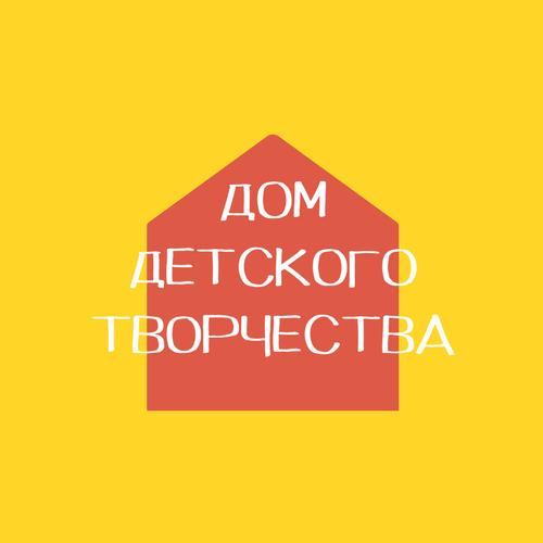 ДДТ лого 2