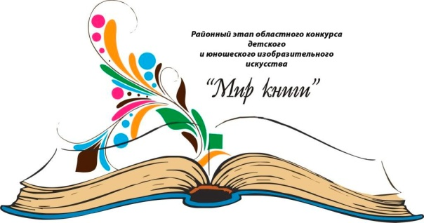 mir_knigi_konkurs